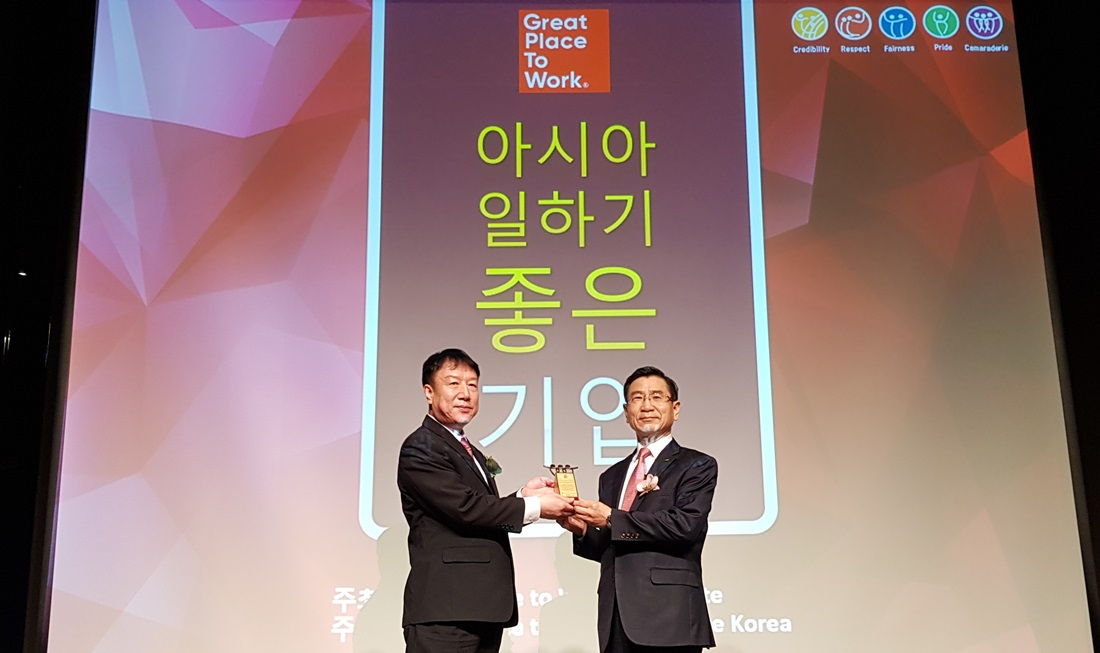 K-water, 'Best Workplaces in Asia' award 2 years in a row GPTW®